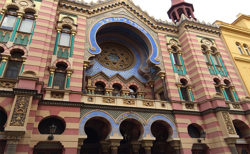 בית הכנסת ירושלים בפראג