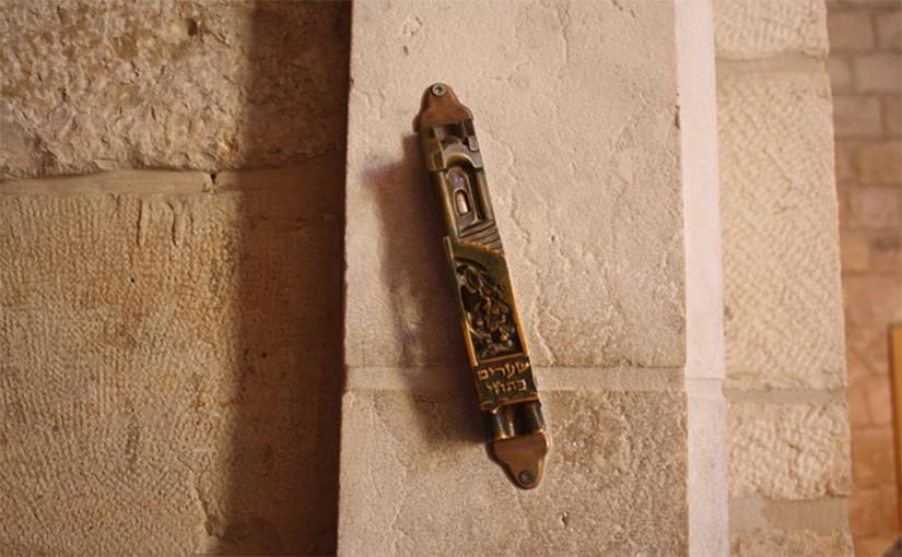 זמני התפילות בבתי הכנסת בפראג
