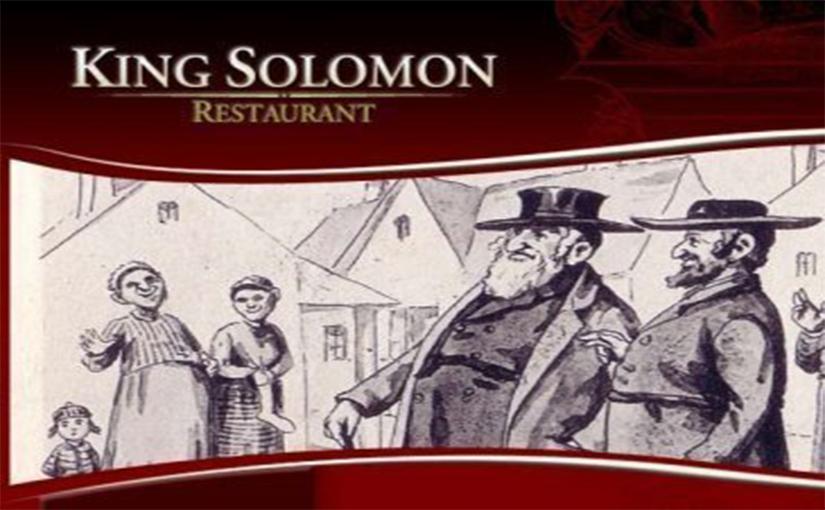 מסעדת קינג סולומון הכשרה בפראג